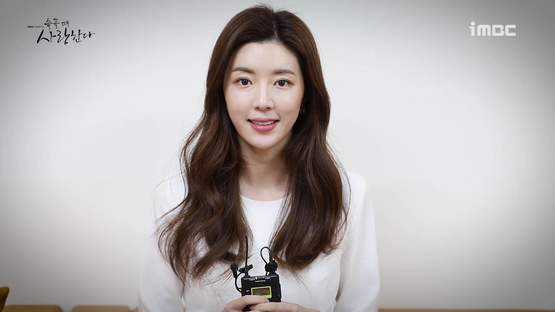 """[첫터뷰] '슬플 때 사랑한다' 박한별, """"쫓기는 여자·행복을 찾아가는 여자"""""""