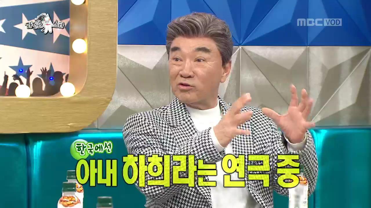 """'라디오스타' 이덕화, 최수종 대신해 하희라에 이벤트 했다 """"이벤트, 생전 처음"""""""