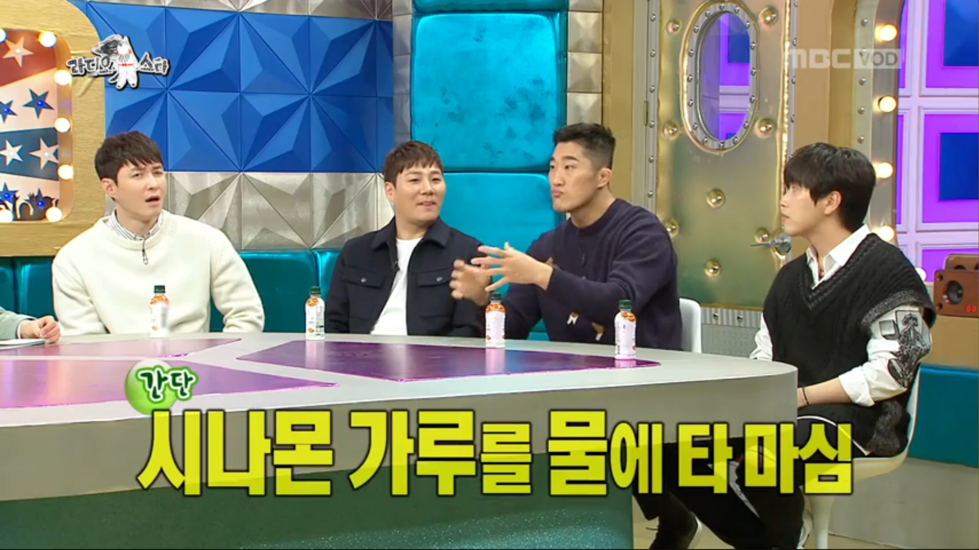[TV톡] TV속 프로 다이어터의 최신 정보 업데이트! (feat. 김동현, 김신영 버전 꿀팁대방출)
