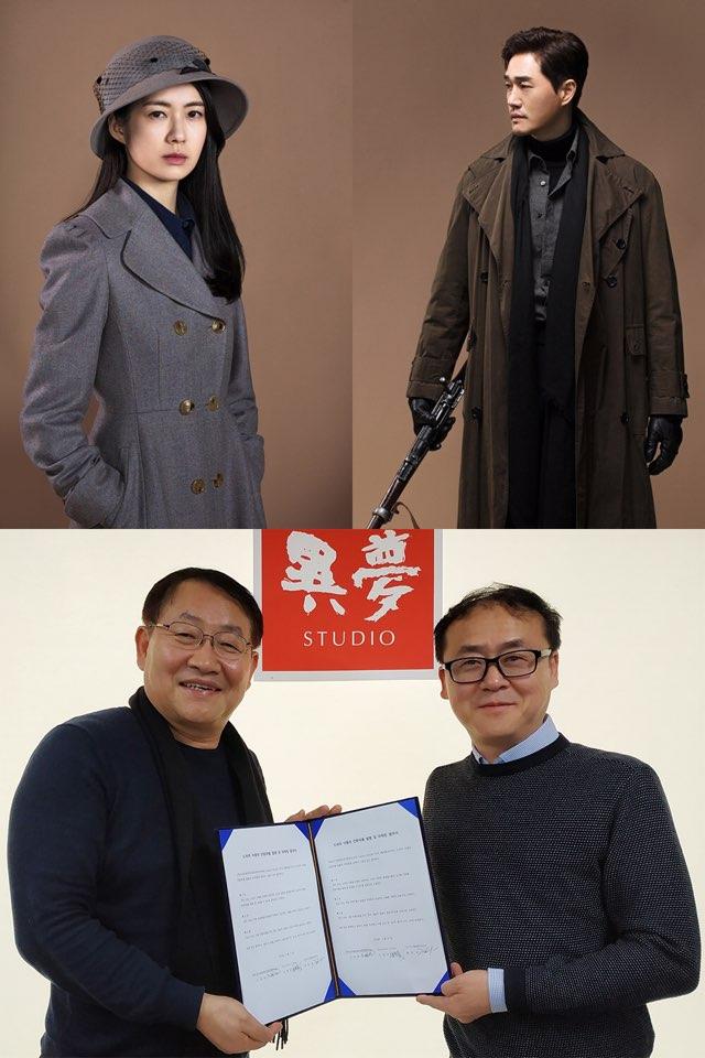 """이요원X유지태 주연 '이몽', 웹툰으로 만난다 """"韓·中 동시 연재 예고"""""""