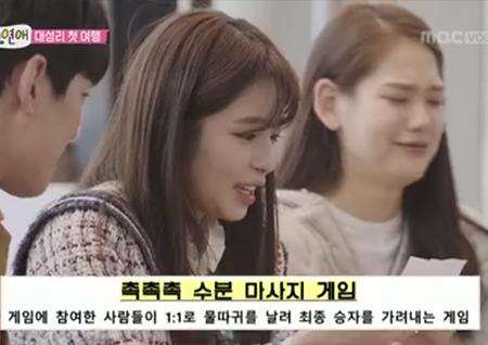 [TV톡] TV속 연애, 거기서 거기? '호구의 연애'로 환타지 없는 이불킥 연애!