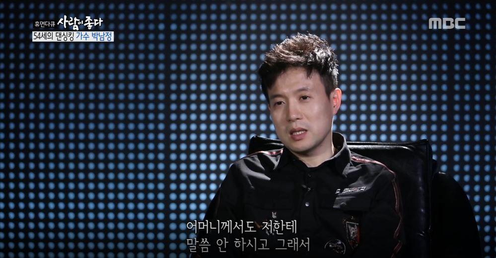 """'사람이 좋다' 박남정, 애틋한 가족사 고백 """"아버지에 대해 전혀 몰라"""""""