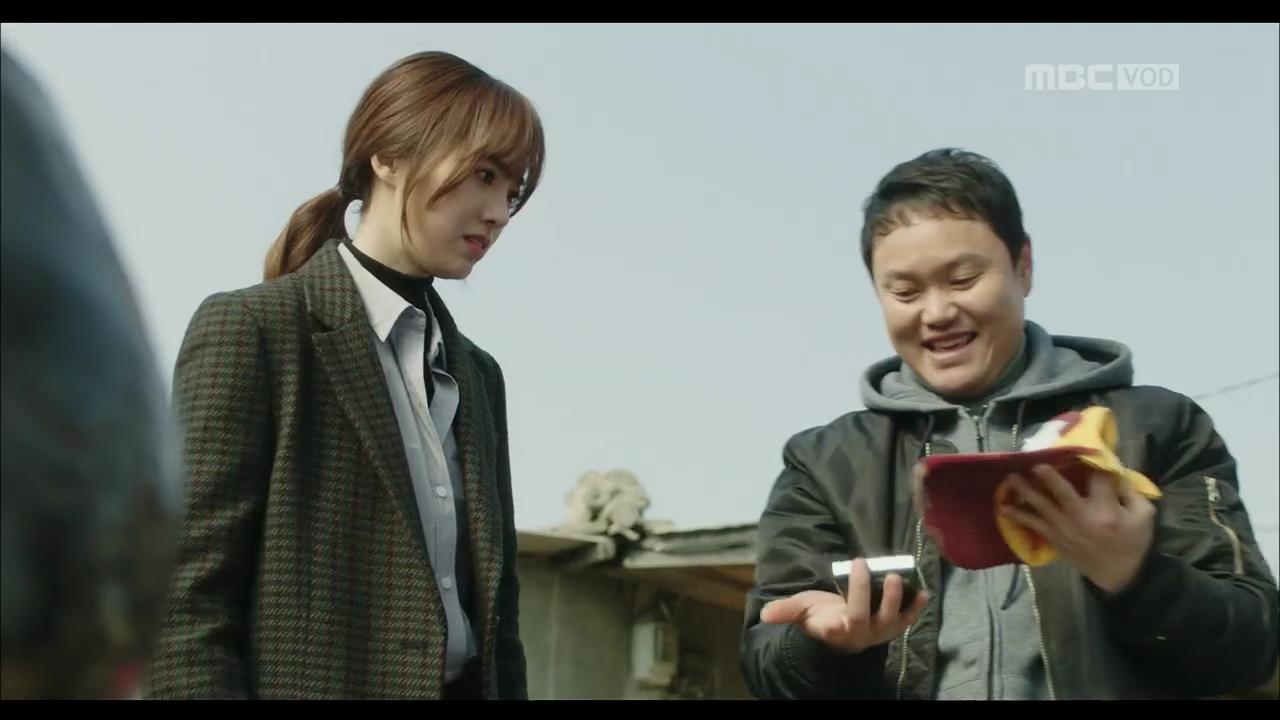 '아이템' '투명인간?' 김민교, 아이템 찾았다!
