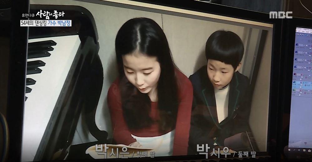 """'사람이 좋다' 박남정, """"내 팬들도 딸 박시은 안부부터 물어봐"""" 환한 미소"""
