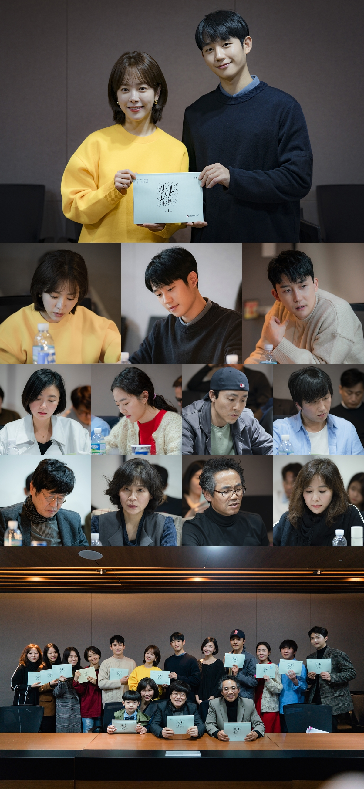 """'로맨스 장인' 한지민X정해인, '봄밤'에서 만났다 """"한 20년 사귄 느낌"""""""