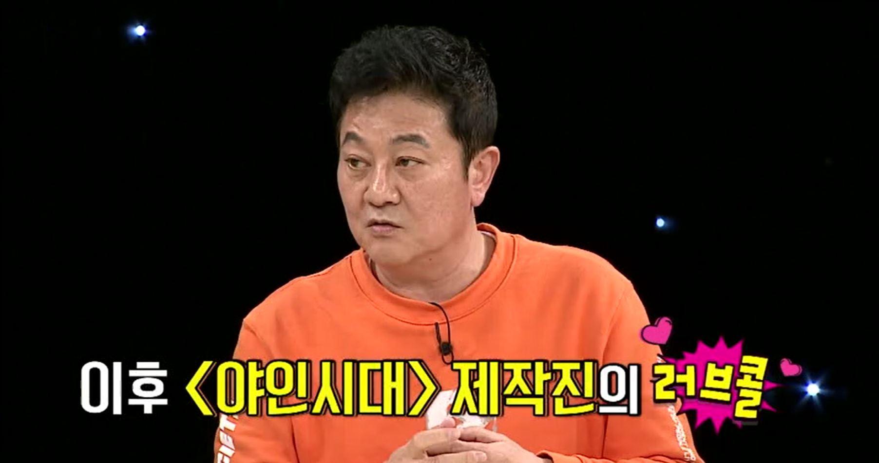 '비디오스타' 박준규, 아내 덕에 무명생활 청산했다? '쌍칼' 비하인드 공개