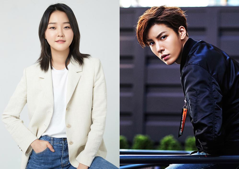 '검법남녀 시즌2' 강승현-노민우, 캐스팅 확정…6월 방송 예정 [공식]