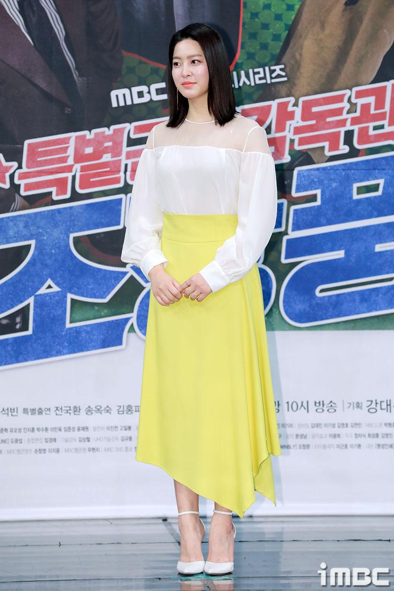 [포토] '특별근로감독관 조장풍' 박세영, 개나리꽃 같은 원피스