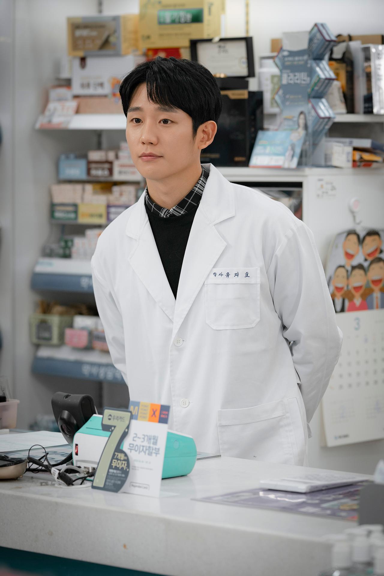 '봄밤' 정해인, 더 깊어진 감성 연기로 올 봄 안방극장 찾아온다!