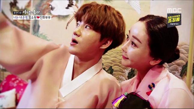 '사람이 좋다' 함소원, ♥진화와의 행복한 일상… 최고 시청률 9.6% 기록