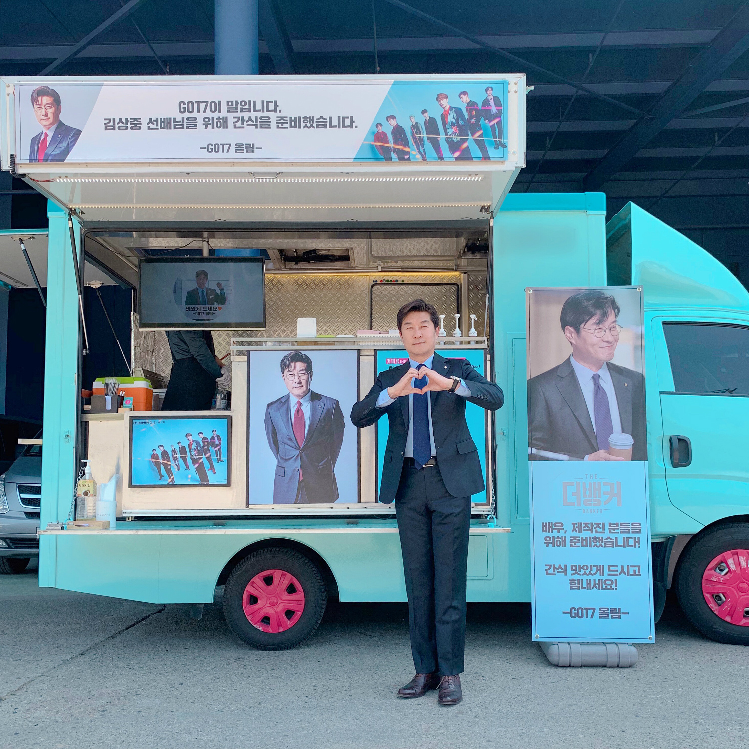 "GOT7 sent a coffee truck to support actor Kim Sang Joong in ""The Banker"""