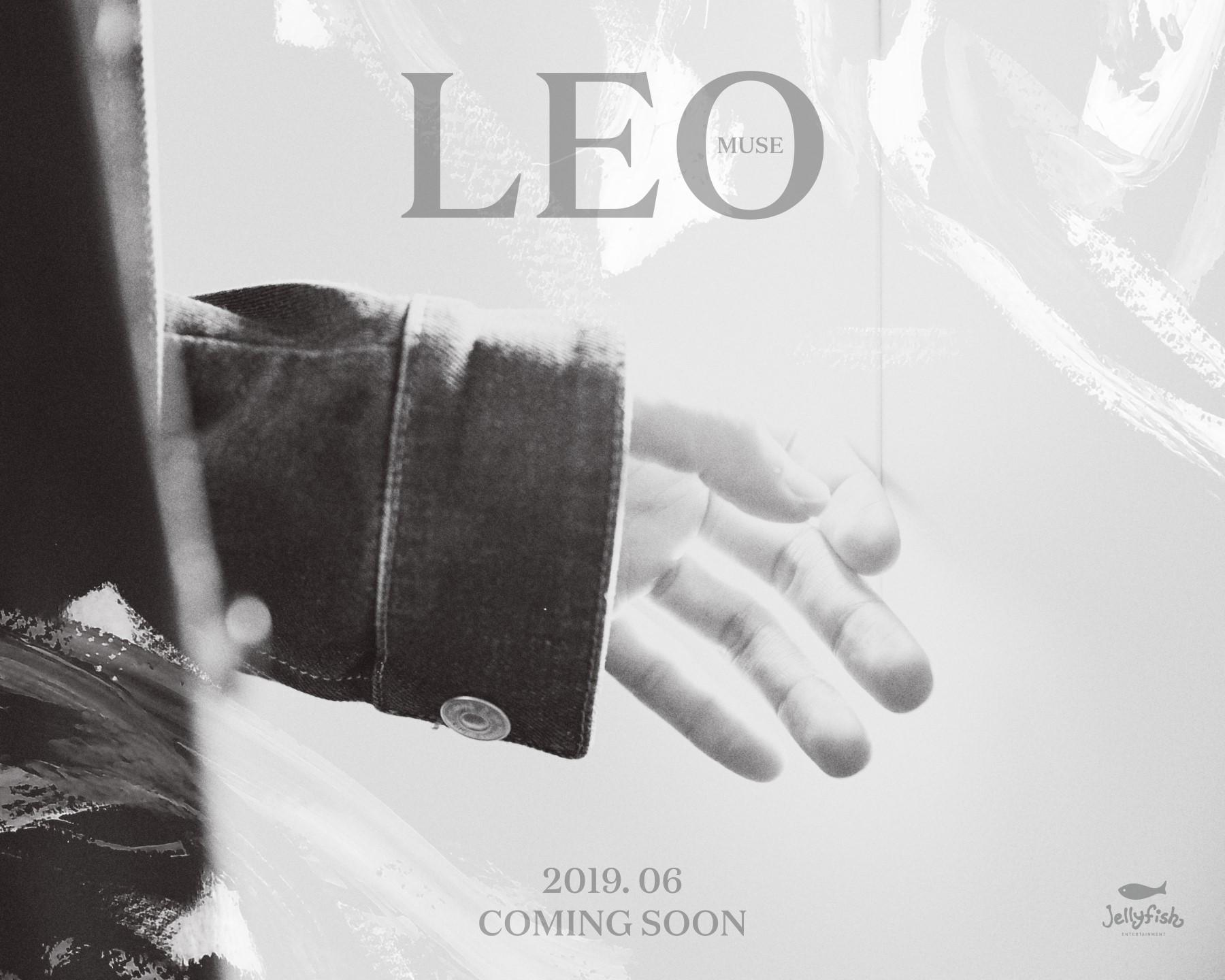 빅스 레오, 신곡 티저-단독 콘서트 개최 '깜짝' 공개!