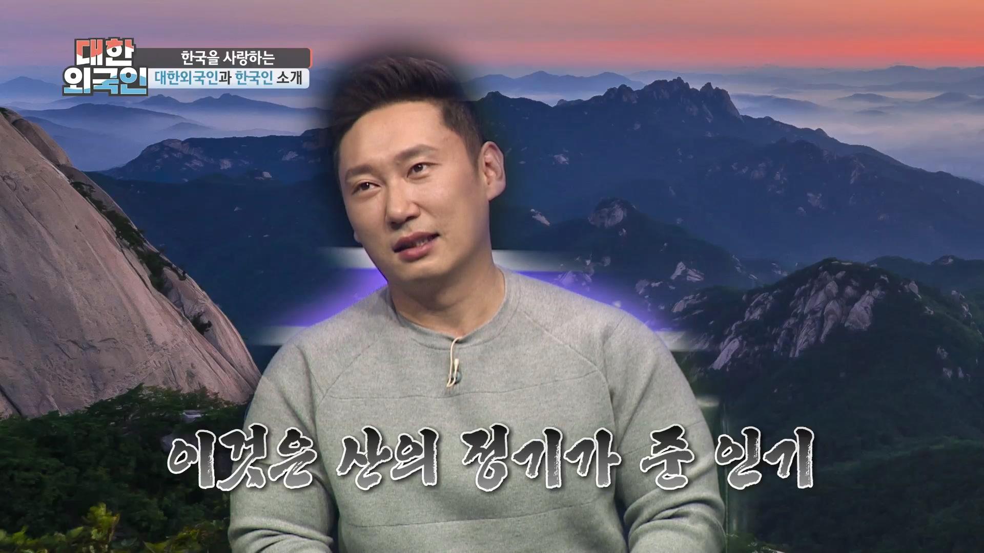 """'대한외국인' 자연인 이승윤, """"도시의 상징 커피 CF 찍고파"""" 눈독"""
