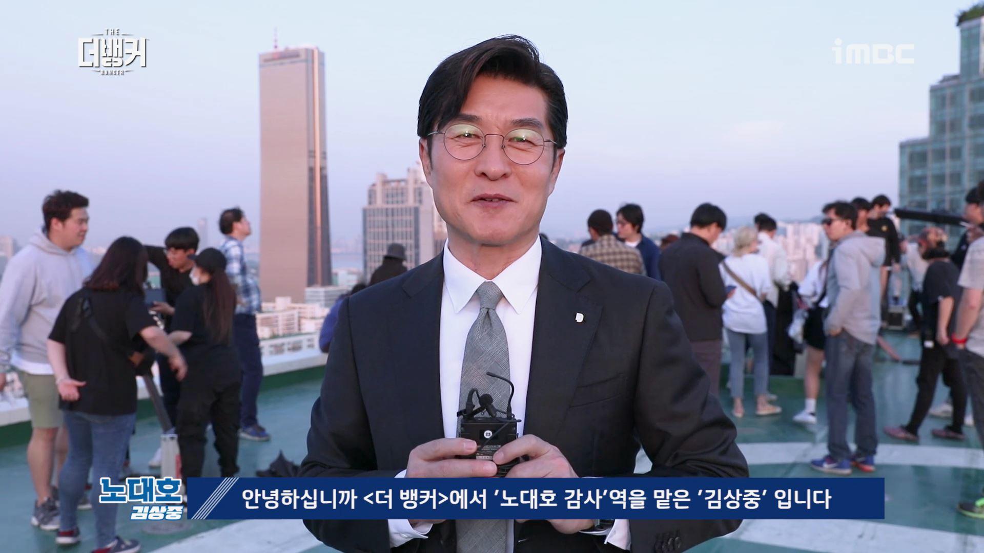 """'더 뱅커' 김상중, """"선한 드라마라는 자부심"""" 종영 소감"""