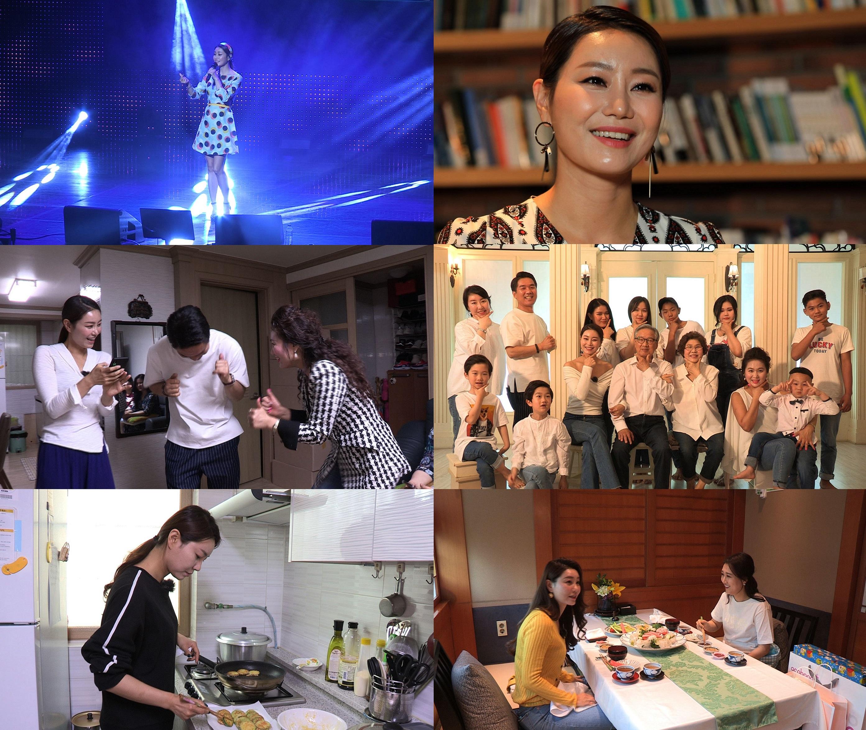 '사람이 좋다' 라이징 트로트 스타 김양, 그녀의 힘찬 도약