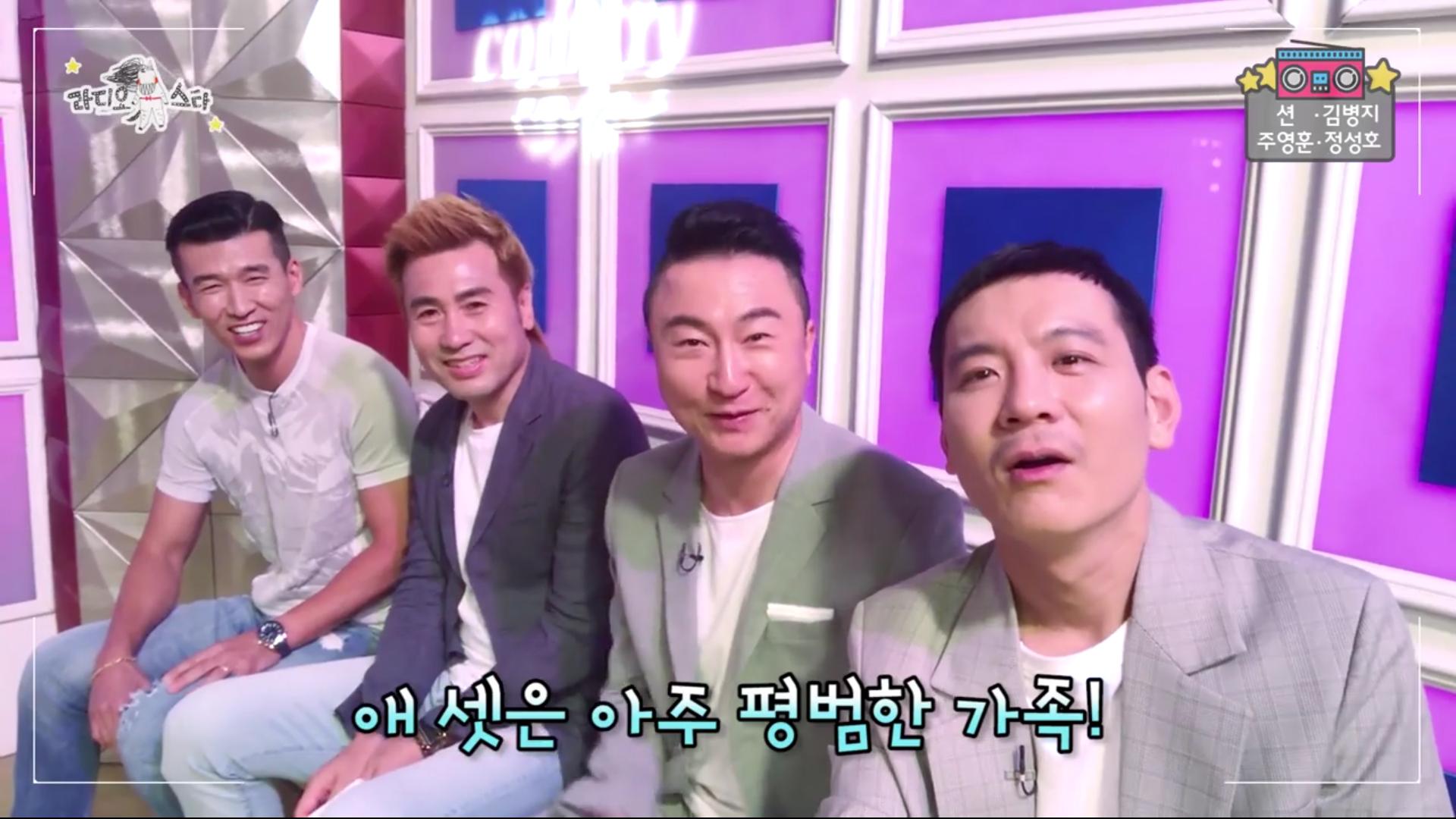 [셀프캠] 션-김병지-주영훈-정성호, 다둥이 아빠들의 현실 육아 토크!