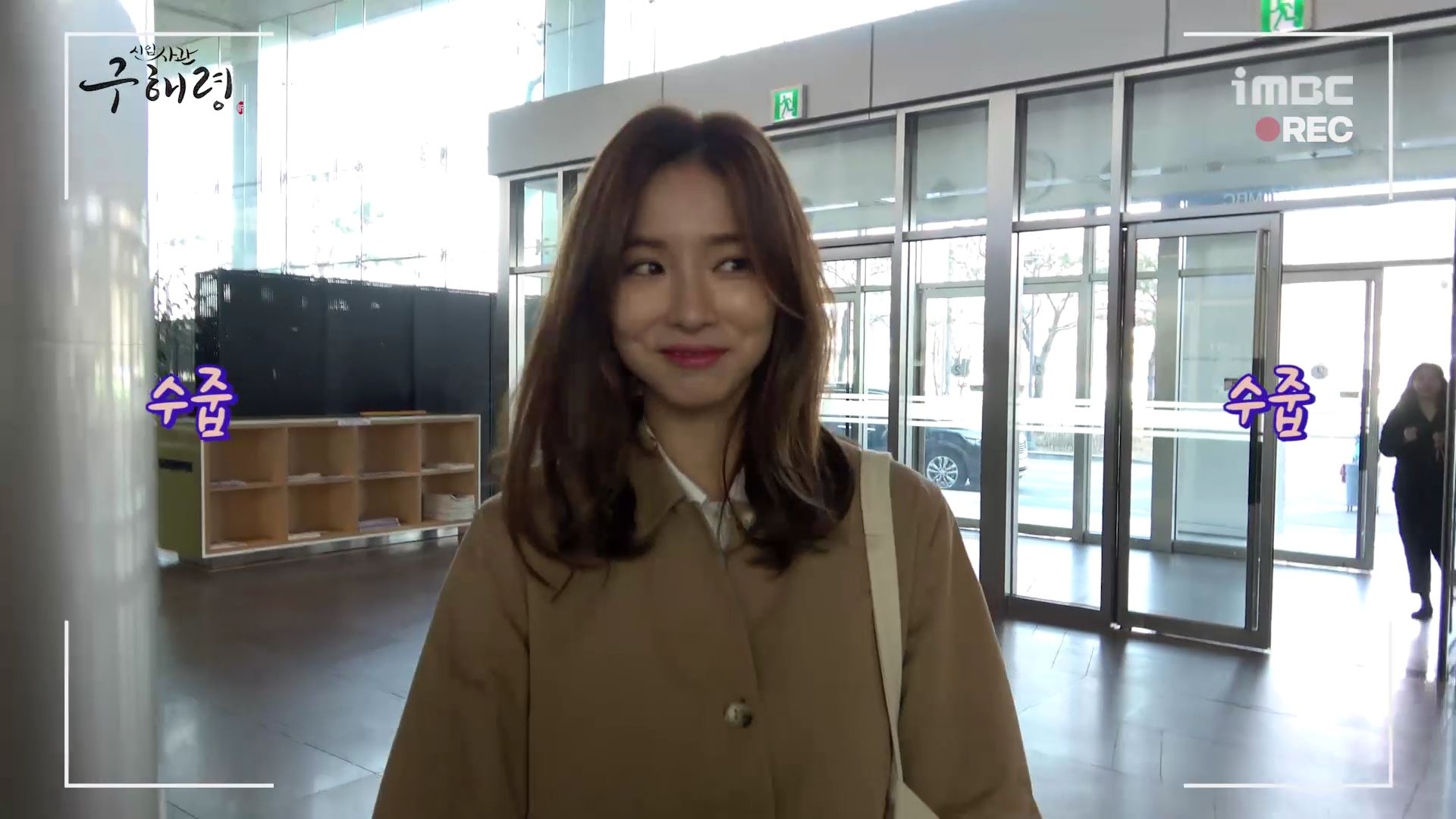 '신입사관 구해령' 신세경-차은우, 조선에서 온 두 남녀의 MBC 출근길 [M플레이]