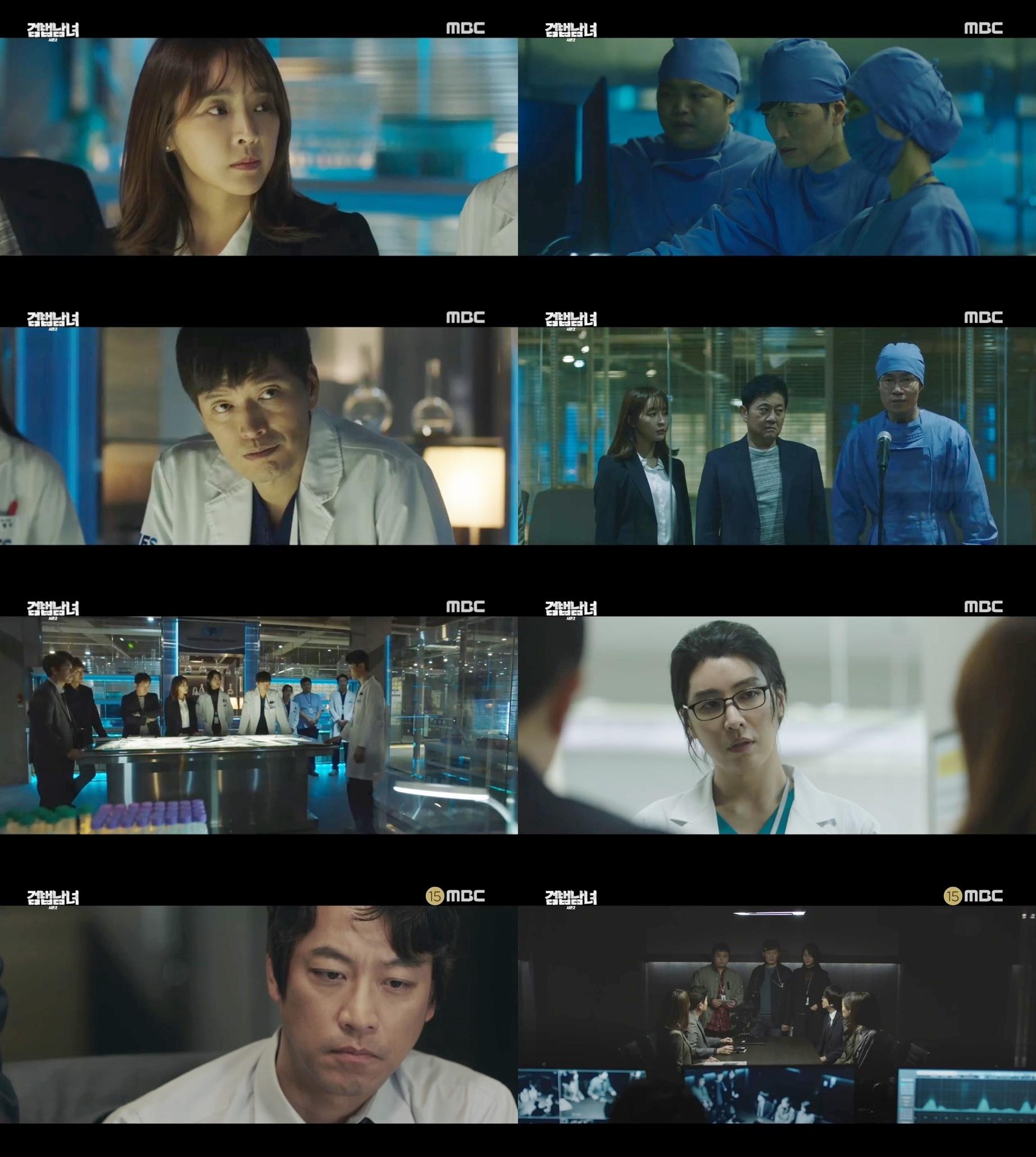 '검법남녀2' 정재영, 타살 가능성 직감… 100억 유산 향방은?