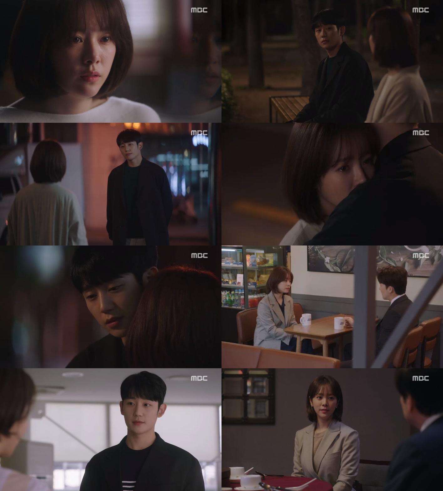 '봄밤' 한지민, 정해인 향한 직진♥ 시작! 김준한에 단호한 이별 선언