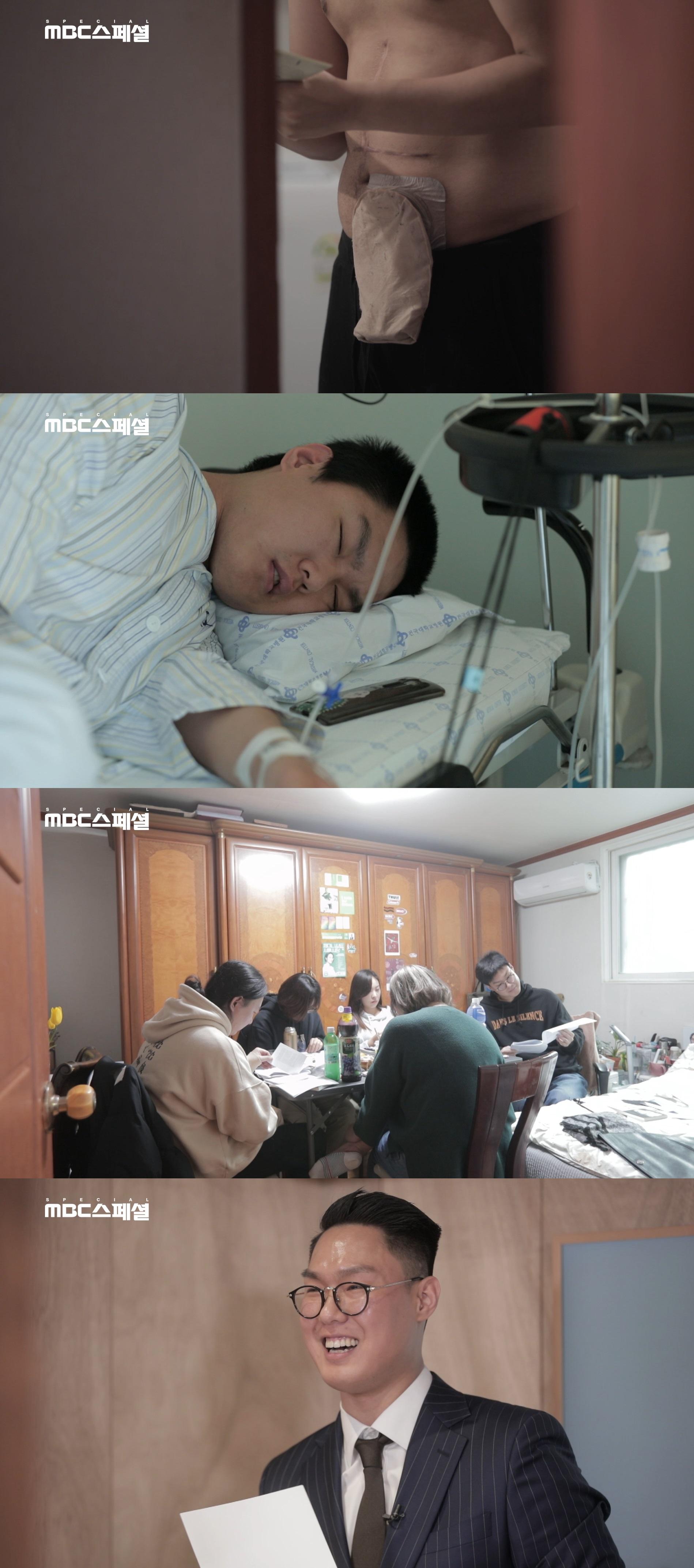 'MBC스페셜' 말기 암 환자가 그리는 삶의 마지막 '내가 죽는 날에는'