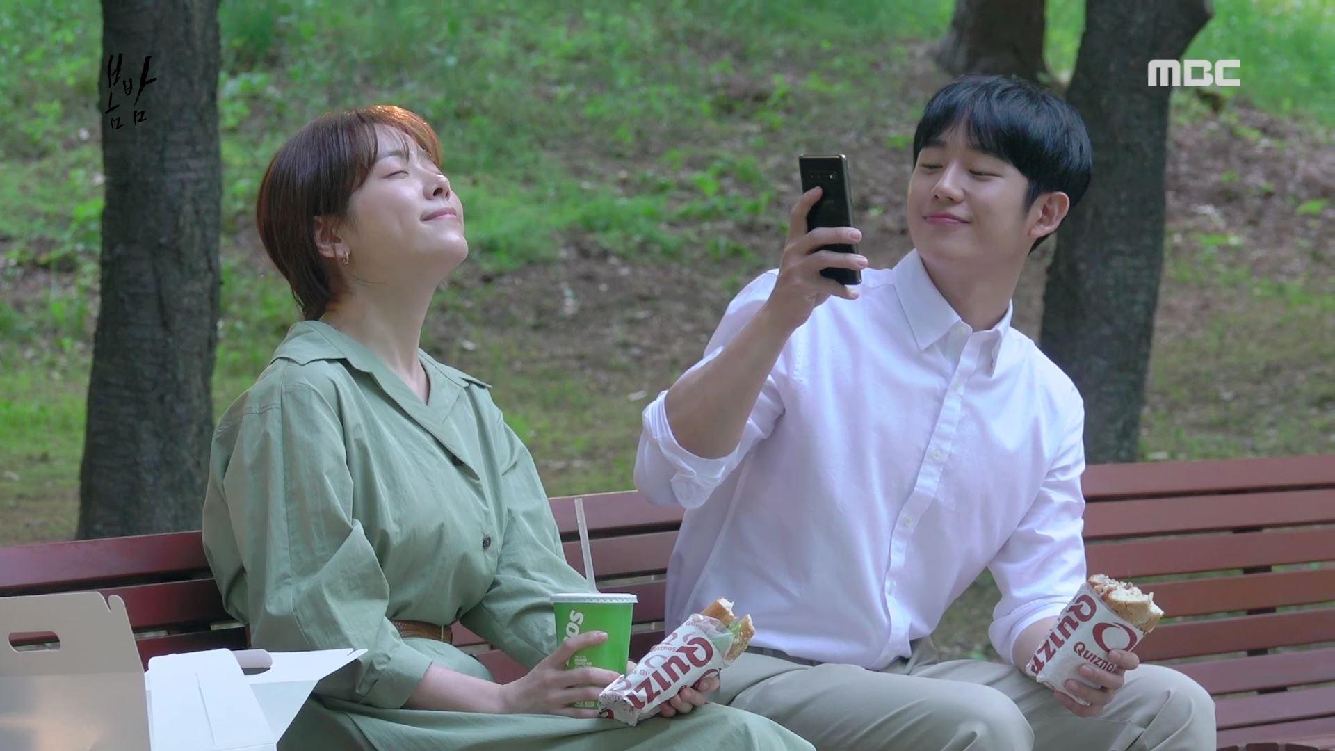 '봄밤' 한지민♡정해인, 온 우주가 기다린 낮데이트! [M플레이]