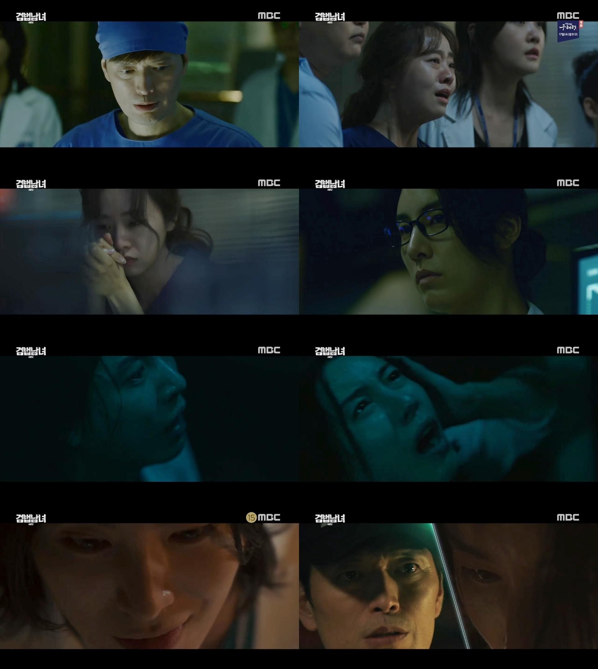 '검법남녀2' 노민우, 한서현 유괴+이중인격 발칵… 월화극 1위 수성 이미지-1