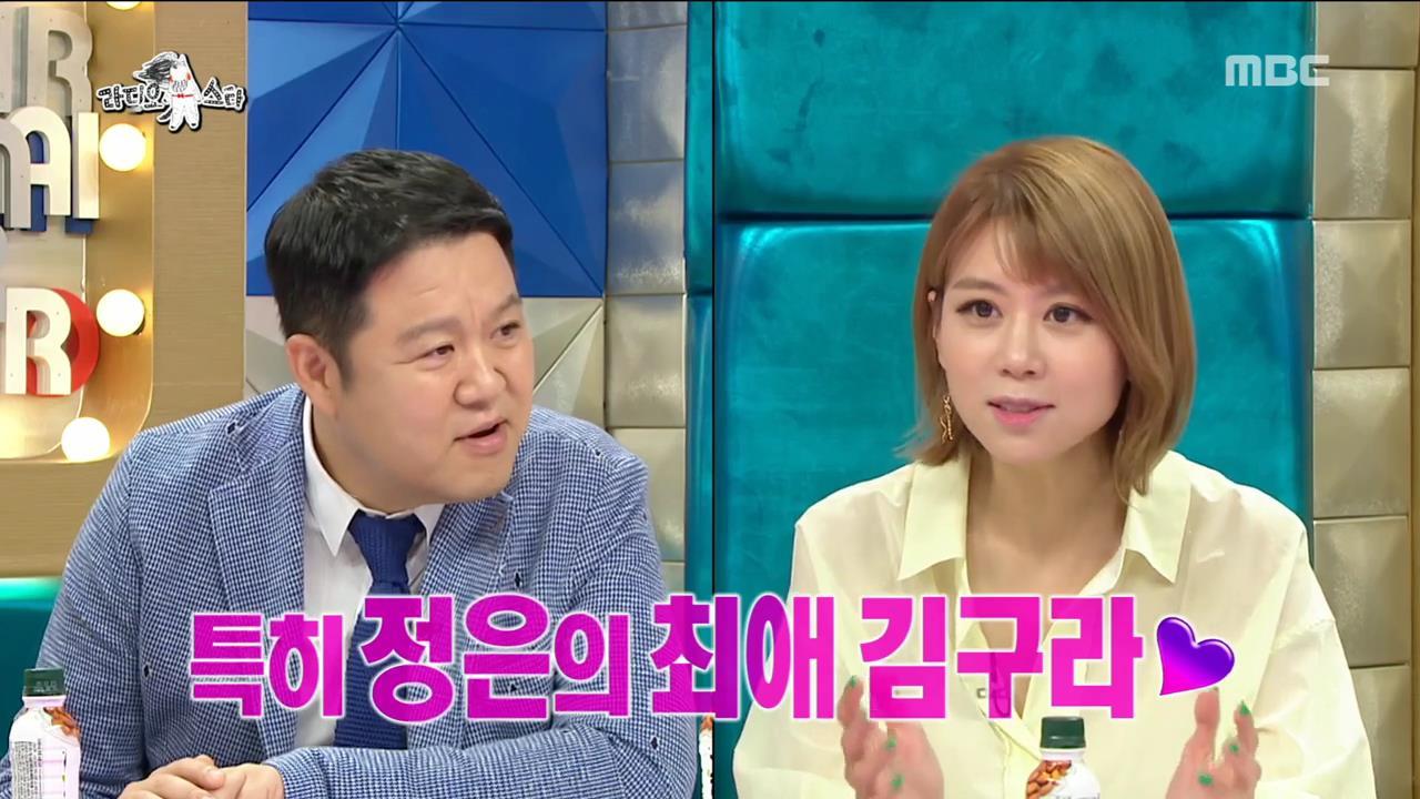 """'라디오스타' '김구라 팬→탈덕' 손정은... 왜? """"2년 전 '커피 사건'으로 등 돌렸다"""""""