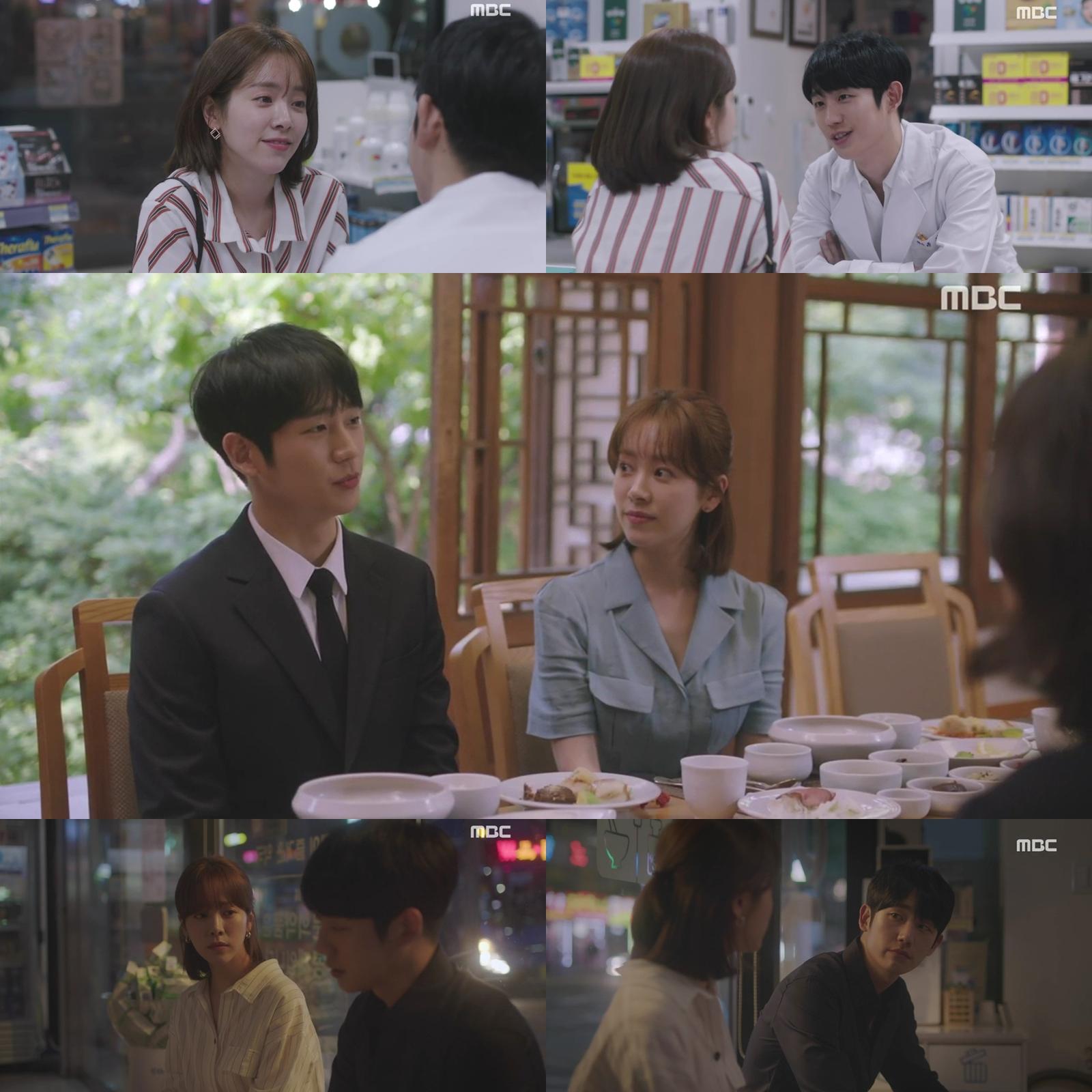 '봄밤' 한지민♥정해인, 현실 멜로에서 인생 멜로로 인정받으며 최고 시청률로 종영!