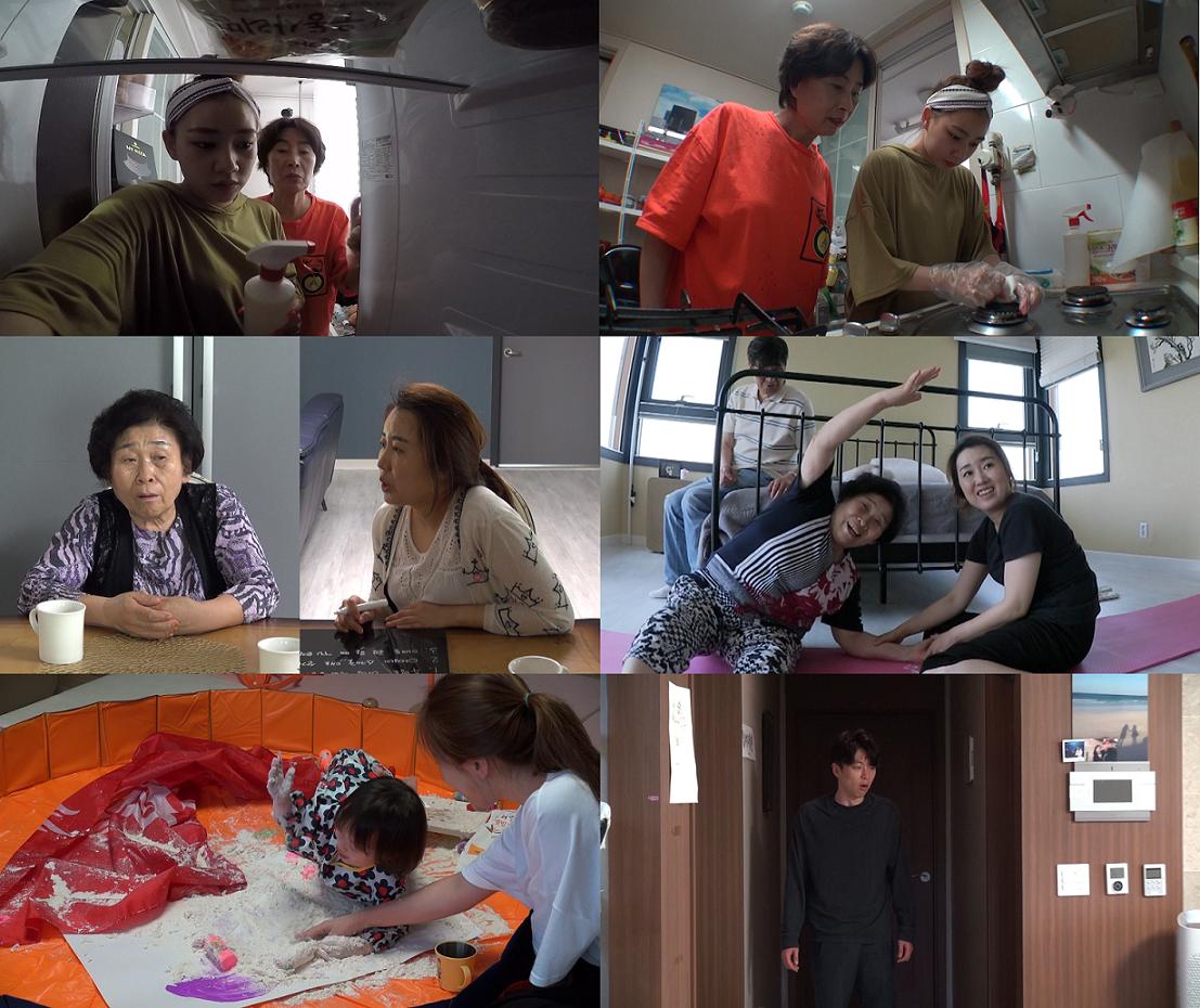 '이나리' 김혜지가 전한 워킹맘의 고단한 일상에 시청자 '공감'