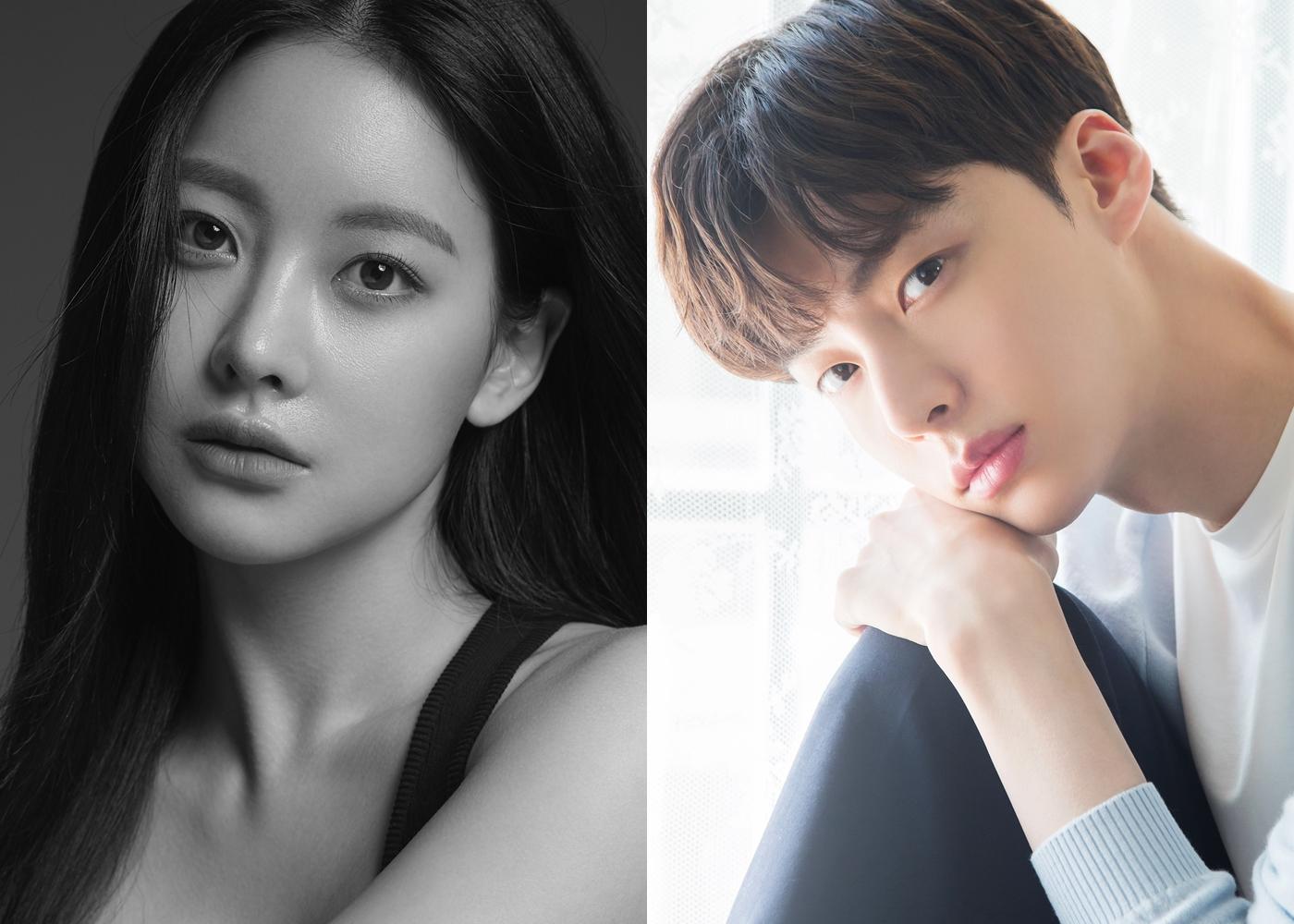 오연서X안재현, MBC '하자있는 인간들'서 역대급 로맨스 펼친다