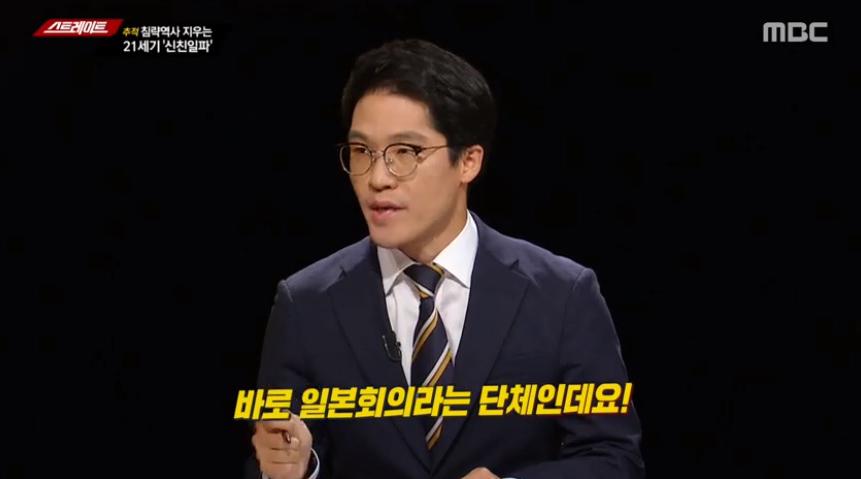 '스트레이트' 침략 역사 지우는 아베 정권! '역사 왜곡' + '강제동원' 현장 훼손!