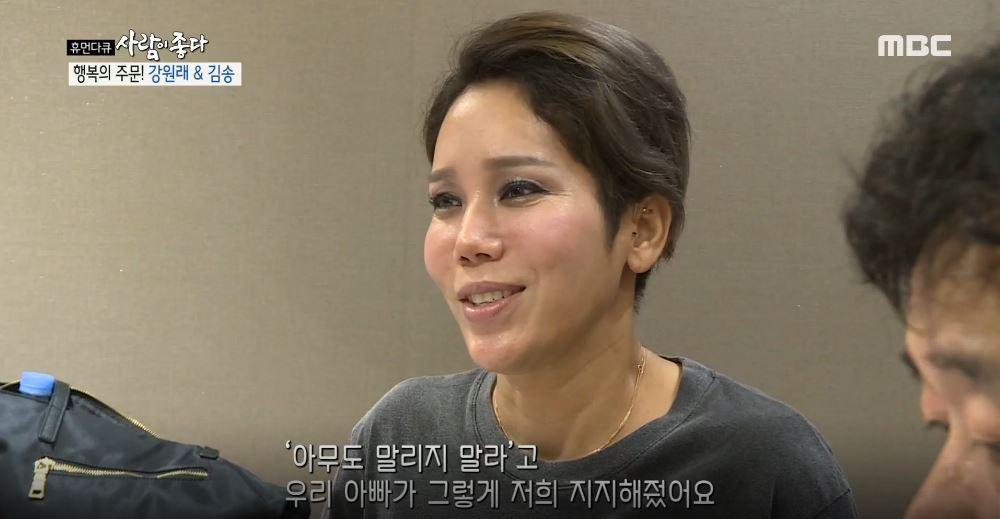 """'사람이 좋다' 김송, """"천사 아냐··· 강원래와 행복한 척했다"""" 솔직 고백"""