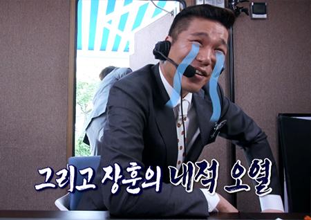 [TV톡] 정규 편성이 기대되는 저세상 텐션의 신선한 웃음폭탄 '편애중계'
