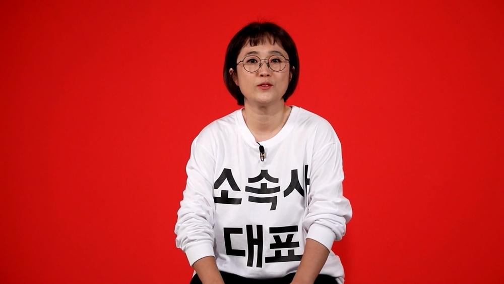 '소속사 대표' 된 송은이, '1호 연예인' 신봉선과의 계약 현장!