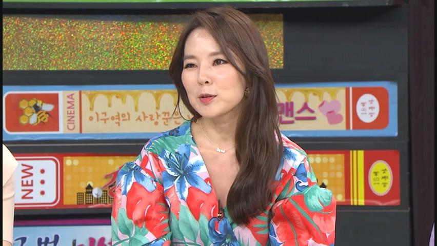 """곽정은, 다니엘 튜더와의 결별도 SNS에 공개 """"성숙한 이별, 인간으로 성장"""""""