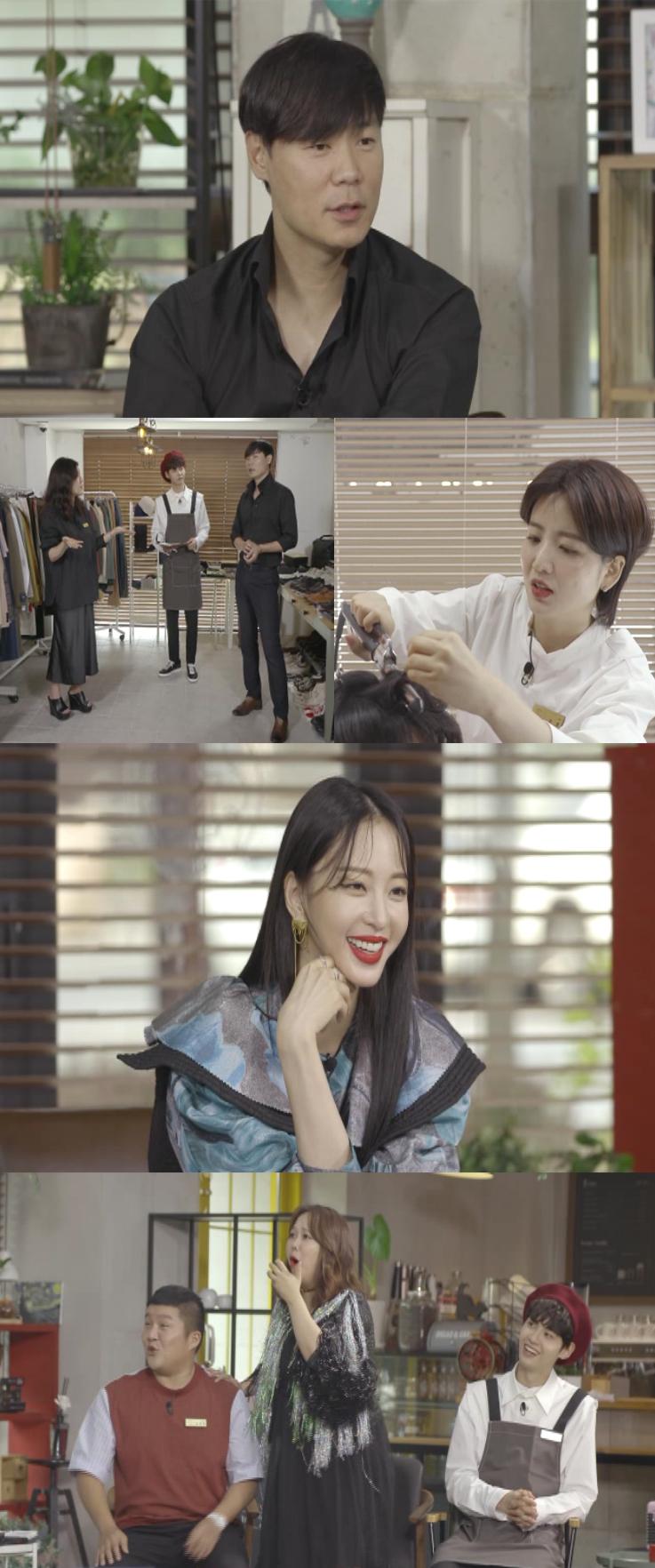 """'언니네 쌀롱' 최현석이 극복하고픈 콤플렉스는?! """"이마가 보이면…"""""""