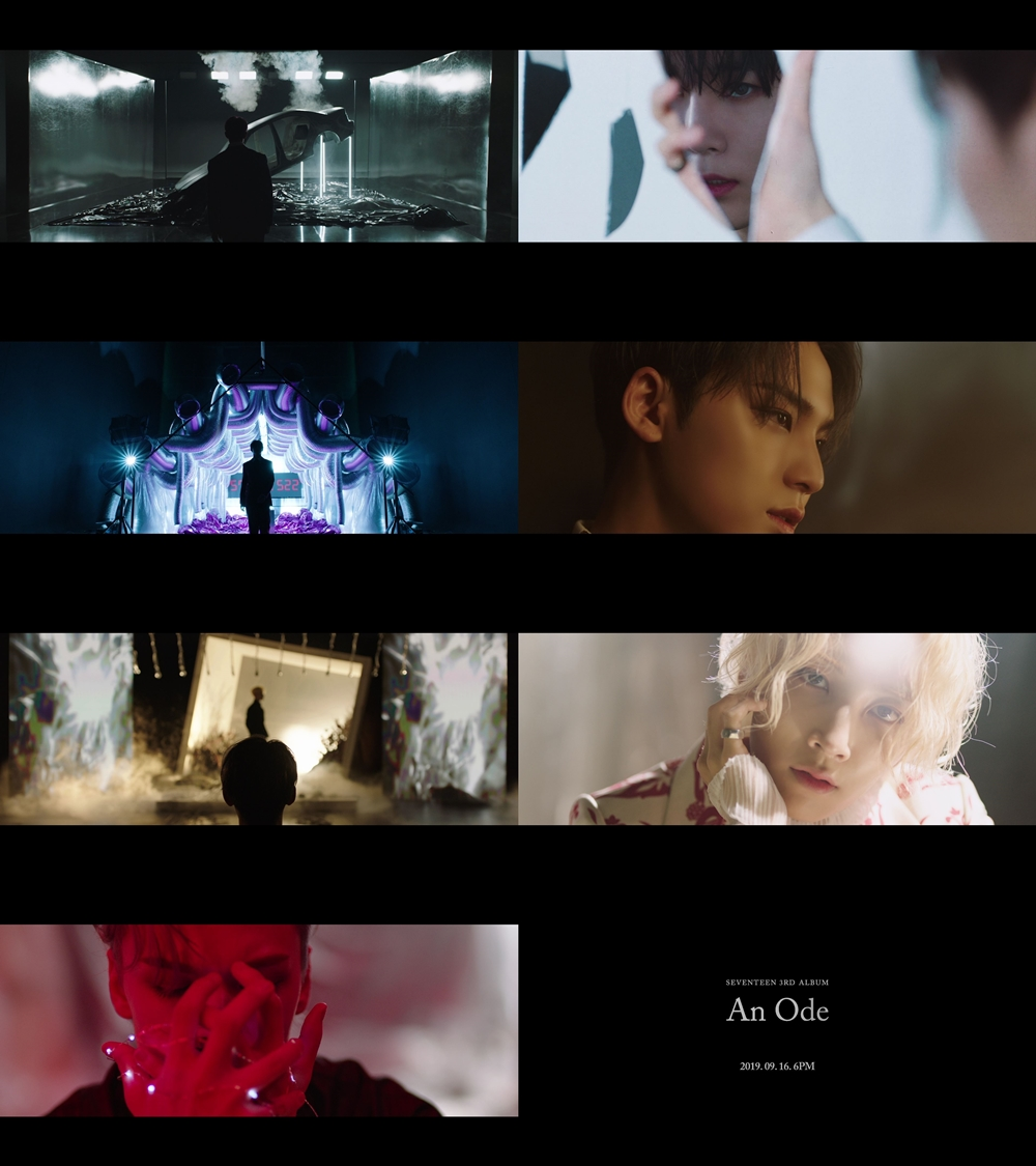 세븐틴, 타이틀곡 '독:Fear' MV 티저 공개! 묘~하게 빠져드는 매력