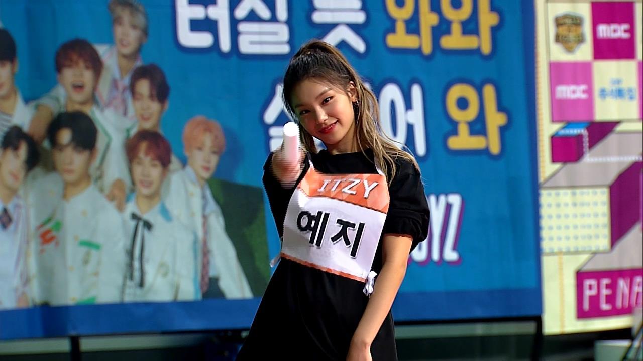 '2019 추석특집 아육대' 초특급 아이돌들의 불꽃 튀는 금메달 쟁탈전 '기대 UP'