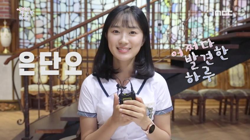 """[첫터뷰] '어쩌다 발견한 하루' 김혜윤, """"'예서' 이미지 벗으려 연구하고 노력해"""""""