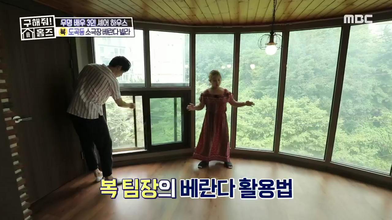 """'구해줘! 홈즈' 박나래-민진우, 땀범벅인 이유는? """"오해 금물!"""""""