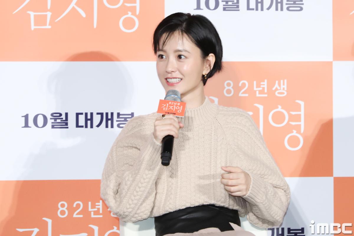 [포토] '82년생 김지영' 정유미, 감사하다는 느낌 받아
