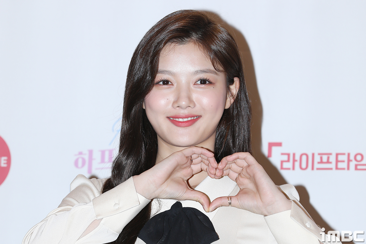 [포토] 김유정 , 애정 듬뿍 하트