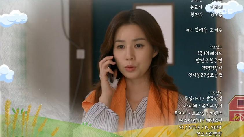 '모두 다 쿵따리' 서혜진, 이보희-박시은 모녀사이 눈치챘다?! 유전자 검사 강행