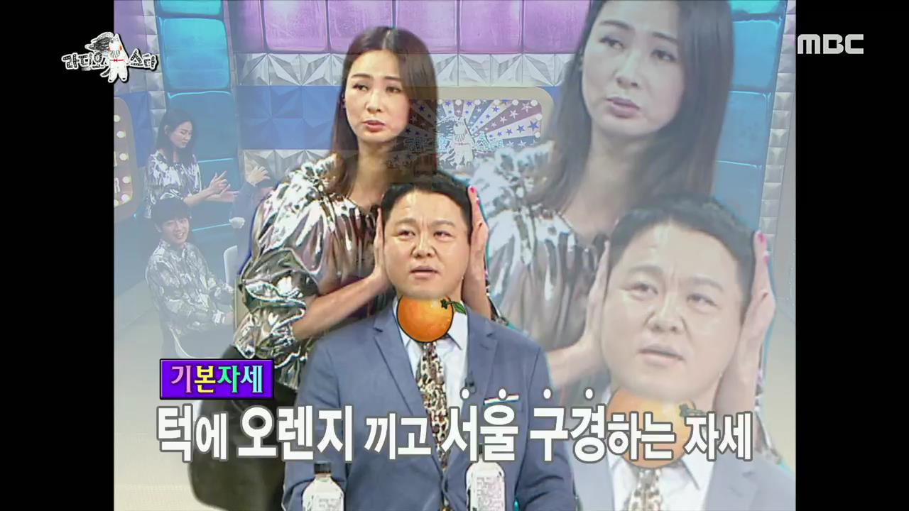 """이소라 """"김구라-안영미 투샷 보기 힘들어""""→ 안영미 '글썽'... 왜?"""