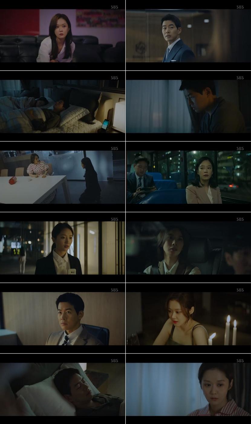'VIP' 장나라-이상윤, 아찔한 '오피스 바이브'… 판도라 상자 열렸다!