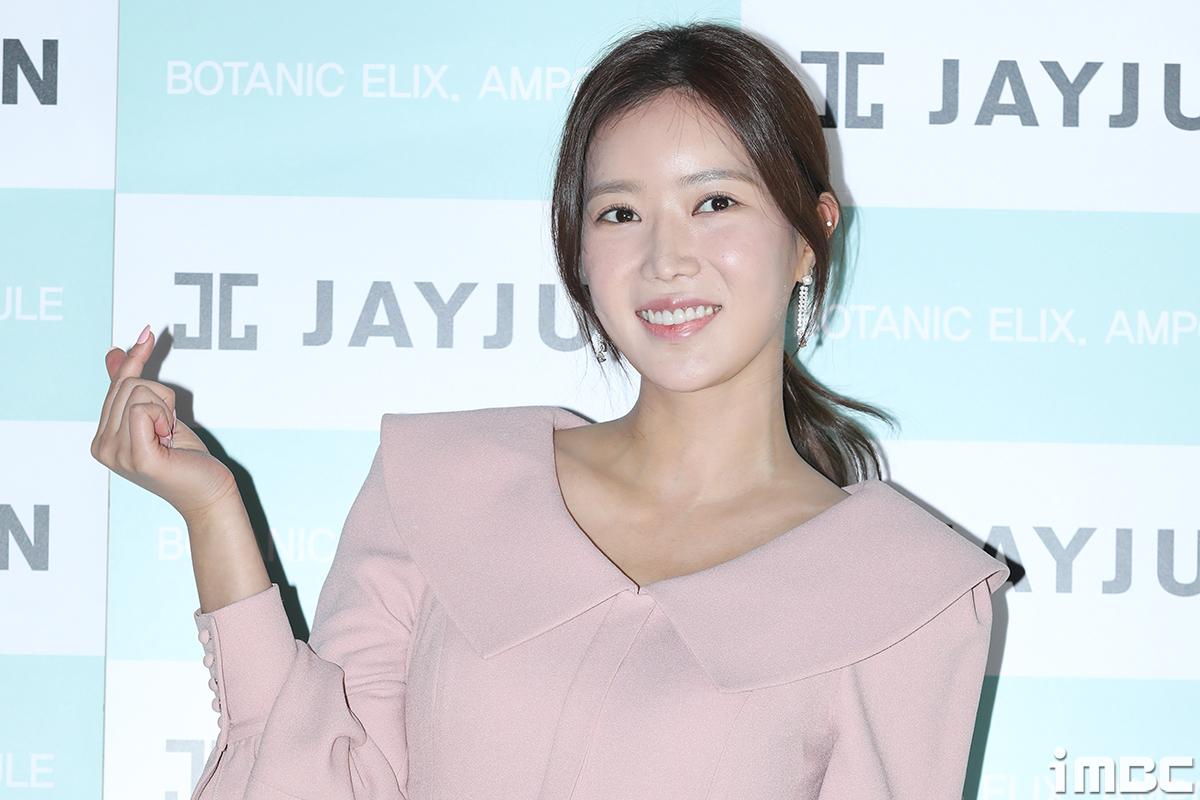 [포토] 임수향, 핑크빛 미소