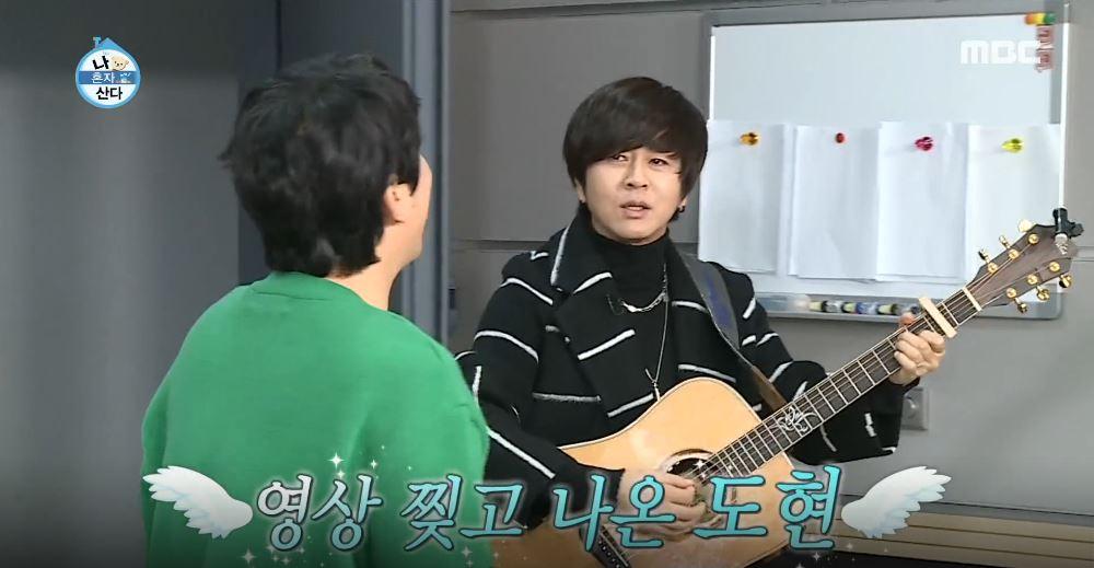 """'나 혼자 산다' 박나래, 윤도현 깜짝 등장에 """"4D 방송이야?"""" 경악"""
