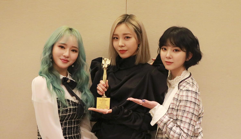 레이디스 코드, '대한민국 문화연예대상' K-POP 가수상 수상… '뭉클' 수상소감
