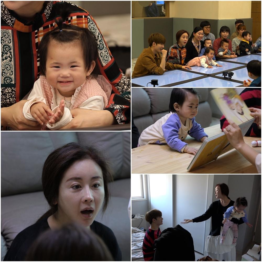 """'아내의 맛' 함소원♥진화, """"NO 조기교육!"""" 외쳤던 함소원이 맞닥뜨린 애들 교육 실태"""
