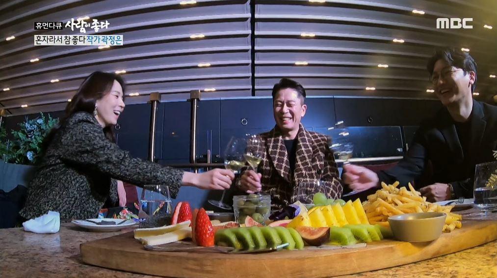 """'사람이 좋다' 양재진 """"곽정은, 굉장히 사랑스럽고 유머러스한 친구"""""""